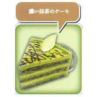 不二家ケーキ 樹脂粘土マスコットコレクション vol.2 [4.濃い抹茶のケーキ]【ネコポス配送対応】【C】