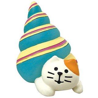 【ヤドカリ猫 (ZSV-79704)】 DECOLE concombre デコレ コンコンブル 貝猫 kaineco 【 ネコポス不可 】【C】