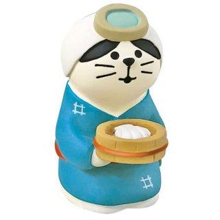 【海女さん猫 (ZSV-79706)】 DECOLE concombre デコレ コンコンブル 貝猫 kaineco 【 ネコポス不可 】【C】