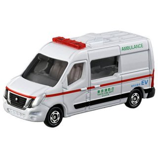 トミカ (箱) No.44 日産 NV400 EV救急車 (2021年5月15日発売) JAN:4904810158547 【 ネコポス不可 】【C】