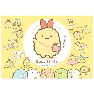 すみっコぐらし コレクションカードグミ4 [11.おまじないカード2]【ネコポス配送対応】【C】