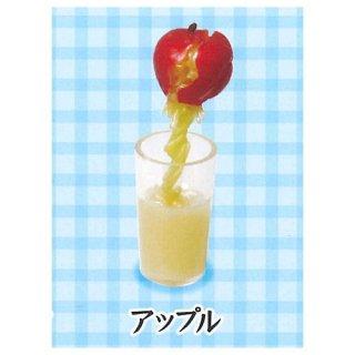 生搾りジュースマスコット [3.アップル]【ネコポス配送対応】【C】