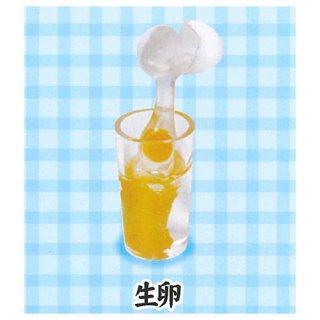 生搾りジュースマスコット [5.生卵]【ネコポス配送対応】【C】