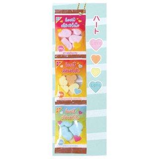 3連お菓子マスコットBC2 [2.ハート]【ネコポス配送対応】【C】