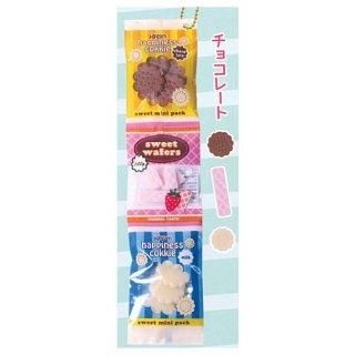 3連お菓子マスコットBC2 [4.チョコレート]【ネコポス配送対応】【C】