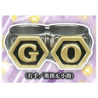 KING OF PRISM Shiney Seven Star 大和ヴィクトリア 愛の応援リング GO TO HELL [1.GO(右手/薬指&小指)]【ネコポス配送対応】【C】