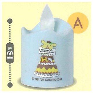 ポムポムプリン 25thアニバーサリー キャンドルコレクション [1.A]【 ネコポス不可 】