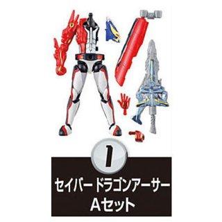 装動 仮面ライダーセイバー Book8 [1.セイバー ドラゴンアーサー Aセット]【 ネコポス不可 】【C】