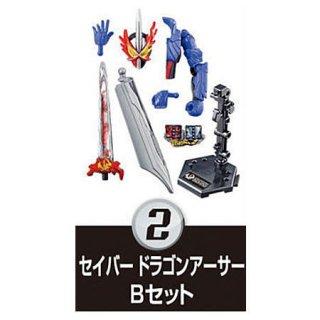 装動 仮面ライダーセイバー Book8 [2.セイバー ドラゴンアーサー Bセット]【 ネコポス不可 】【C】