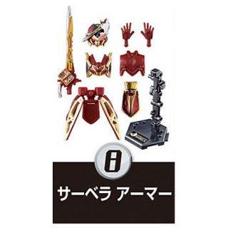 装動 仮面ライダーセイバー Book8 [8.サーベラ アーマー]【 ネコポス不可 】【C】