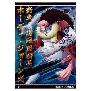 ワンピースウエハース 第9弾 反撃の狼煙 [17.N:No.9-17 ホーディ・ジョーンズ]【ネコポス配送対応】【C】