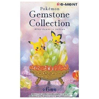 【全部揃ってます!!】ポケットモンスター ポケモン Pokemon Gemstone Collection (ジェムストーン コレクション) [全6種セット(フルコンプ)]【 ネコポス不可 】(RM)