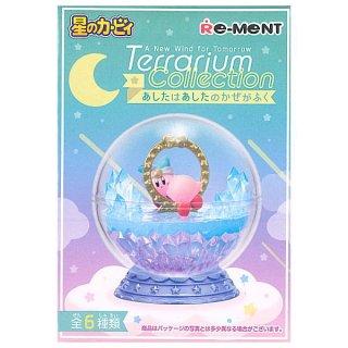 【全部揃ってます!!】星のカービィ テラリウムコレクション あしたはあしたのかぜがふく [全6種セット(フルコンプ)]【 ネコポス不可 】(RM)