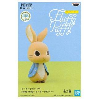 Fluffy Puffy ピーターラビット [1.A]【 ネコポス不可 】