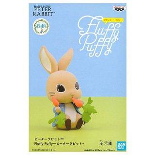 Fluffy Puffy ピーターラビット [2.B]【 ネコポス不可 】