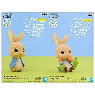 【全部揃ってます!!】Fluffy Puffy ピーターラビット [全2種セット(フルコンプ)]【 ネコポス不可 】【C】