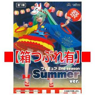 ■【箱つぶれ有】■ 初音ミク フィギュア 2nd season Summer ver.【 ネコポス不可 】