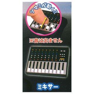 ライブ機材マスコット2 [1.ミキサー]【ネコポス配送対応】 【C】