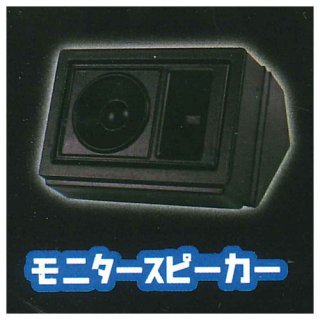ライブ機材マスコット2 [2.モニタースピーカー]【 ネコポス不可 】【C】