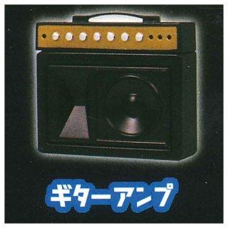 ライブ機材マスコット2 [3.ギターアンプ]【ネコポス配送対応】 【C】