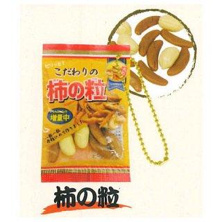 大人のおつまみセレクション4 [1.柿の粒]【ネコポス配送対応】【C】