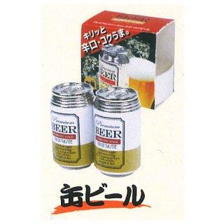 大人のおつまみセレクション4 [5.缶ビール]【ネコポス配送対応】【C】