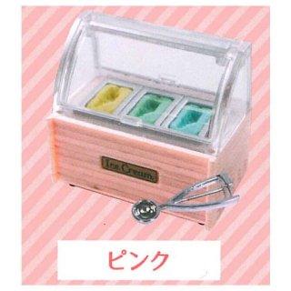 ミニアイスクリームケース2 [4.ピンク]【 ネコポス不可 】【C】