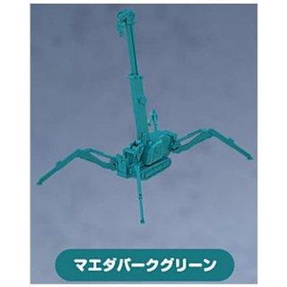 カプセル模型コレクション かにクレーン [1.マエダパークグリーン]【 ネコポス不可 】【C】