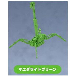 カプセル模型コレクション かにクレーン [2.マエダライトグリーン]【 ネコポス不可 】【C】