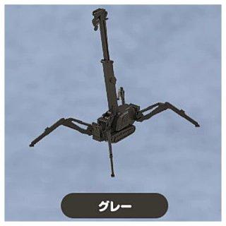 カプセル模型コレクション かにクレーン [5.グレー]【 ネコポス不可 】【C】