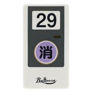 フードコートの呼び出しブルブル [3.29]【ネコポス配送対応】【C】