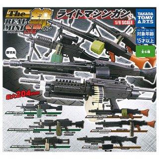 【全部揃ってます!!】THE銃 リアルミニSP ライトマシンガン [全6種セット(フルコンプ)]【ネコポス配送対応】【C】