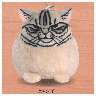 世にも不思議な猫世界 ぽってり!可愛いマスコット [3.ニャン子]【 ネコポス不可 】【C】