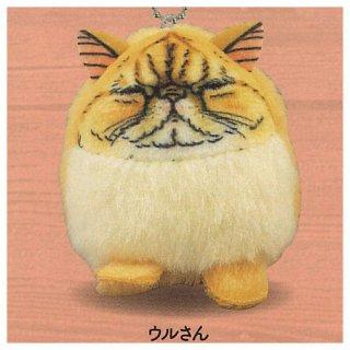 世にも不思議な猫世界 ぽってり!可愛いマスコット [4.ウルさん]【 ネコポス不可 】【C】