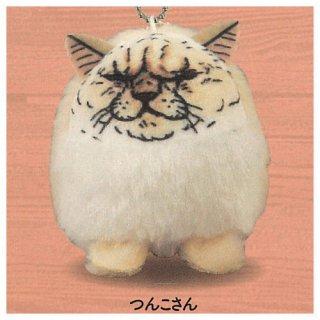 世にも不思議な猫世界 ぽってり!可愛いマスコット [5.つんこさん]【 ネコポス不可 】【C】