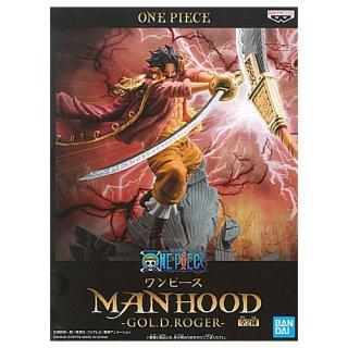 ワンピース MANHOOD GOL.D.ROGER ゴール・D・ロジャー [1.A:フルカラー]【 ネコポス不可 】