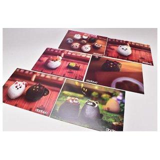 DODOWO デブDODOシリーズ [8.BOX特典ポストカード(6枚入り)]【ネコポス配送対応】【C】
