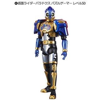 SHODO-O 仮面ライダー6 [4.仮面ライダーパラドクス パズルゲーマー レベル50]【 ネコポス不可 】【C】