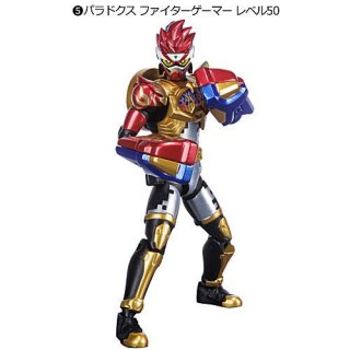 SHODO-O 仮面ライダー6 [5.仮面ライダーパラドクス ファイターゲーマー レベル50]【 ネコポス不可 】【C】