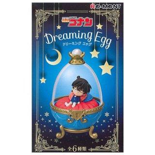 【全部揃ってます!!】名探偵コナン Dreaming Egg (ドリーミング エッグ) [全6種セット(フルコンプ)]【 ネコポス不可 】(RM)