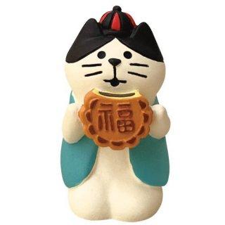 【月餅猫 (ZTM-28011)】 DECOLE concombre デコレ コンコンブル お月見 満月だんらん 【 ネコポス不可 】【C】