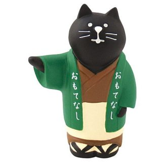 【おもてなし番頭猫 (ZTM-43571)】 DECOLE concombre デコレ コンコンブル お月見 竹の湯温泉 月夜のおもてなし 【 ネコポス不可 】【C】