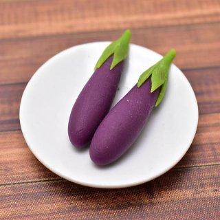 ミニチュアフード 野菜シリーズ なす 2個セット [SMLVEG20] [品番:35763] [m-s][imp]【ネコポス配送対応】【C】
