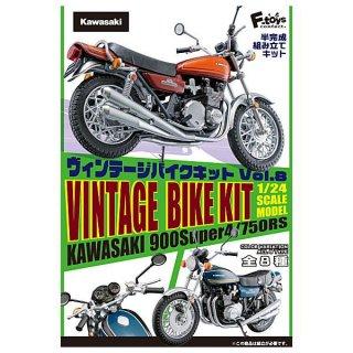 【全部揃ってます!!】1/24スケール ヴィンテージバイクキット Vol.8 KAWASAKI 900Super4/750RS [全8種セット(フルコンプ)]【 ネコポス不可 】