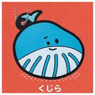 『しばたま』アニマルラバーマスコット [4.くじら]【ネコポス配送対応】【C】
