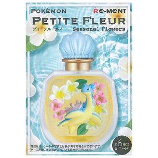 【全部揃ってます!!】ポケットモンスター ポケモン PETITE FLEUR Seasonal Flowers [全6種セット(フルコンプ)]【 ネコポス不可 】(RM)