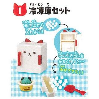 にゃんこキッチンDX6 カラフルアイス編 [1.冷凍庫セット]【 ネコポス不可 】