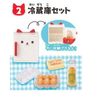 にゃんこキッチンDX6 カラフルアイス編 [2.冷蔵庫セット]【 ネコポス不可 】