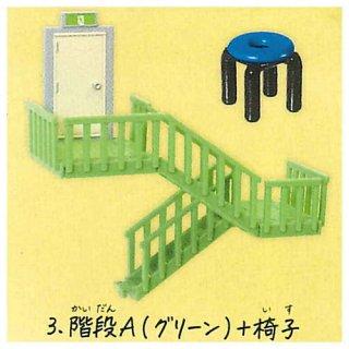マグネット非常階段2 [3.階段A(グリーン)+椅子]【 ネコポス不可 】