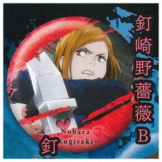 呪術廻戦 呪缶バッジ [5.釘崎野薔薇B]【ネコポス配送対応】【C】